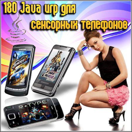 oboi-dlya-rabochego-stola-eroticheskie-cherno-belie